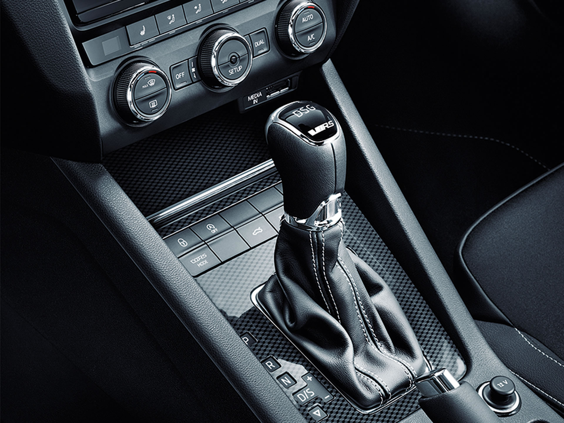DSG or manual transmission - Š...